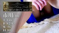 香川県 デリヘル 高松デリヘル 金曜日の妻たち香川店 香川デリヘル、金曜日の妻たち「市川さん」の動画です