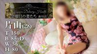 香川県 デリヘル 高松デリヘル 金曜日の妻たち香川店 香川デリヘル、金曜日の妻たち「片山さん」の動画です
