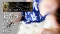 香川県 デリヘル 高松デリヘル 金曜日の妻たち香川店 香川デリヘル、金曜日の妻たち「荻野さん」の動画です