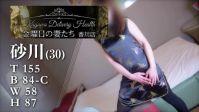 香川県 デリヘル 高松デリヘル 金曜日の妻たち香川店 香川デリヘル、金曜日の妻たち「砂川さん」の動画です