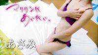 徳島県 デリヘル マリリンにあいたい。 純白のあさみちゃん♪