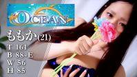 広島県 ソープ Ocean 「ももか」ちゃん動画
