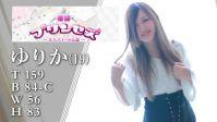 兵庫県 デリヘル 姫路プリンセス プリンセス