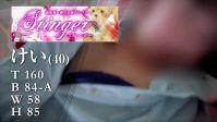 香川県 デリヘル 高松スティンガー 香川全域出張 スティンガー★香川県全域出張「けいちゃん」動画です。
