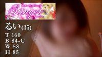 香川県 デリヘル 高松スティンガー 香川全域出張 スティンガー★香川県全域出張「るいちゃん」動画です。