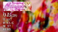 香川県 デリヘル 高松スティンガー 香川全域出張 スティンガー★香川県全域出張「りおちゃん」動画です。