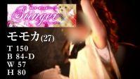 香川県 デリヘル 高松スティンガー 香川全域出張 スティンガー★香川県全域出張「ももかちゃん」動画です。