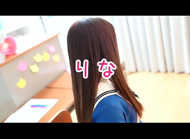 ♡りな♡ちゃん動画