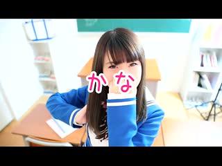 ♡かな♡ちゃん動画