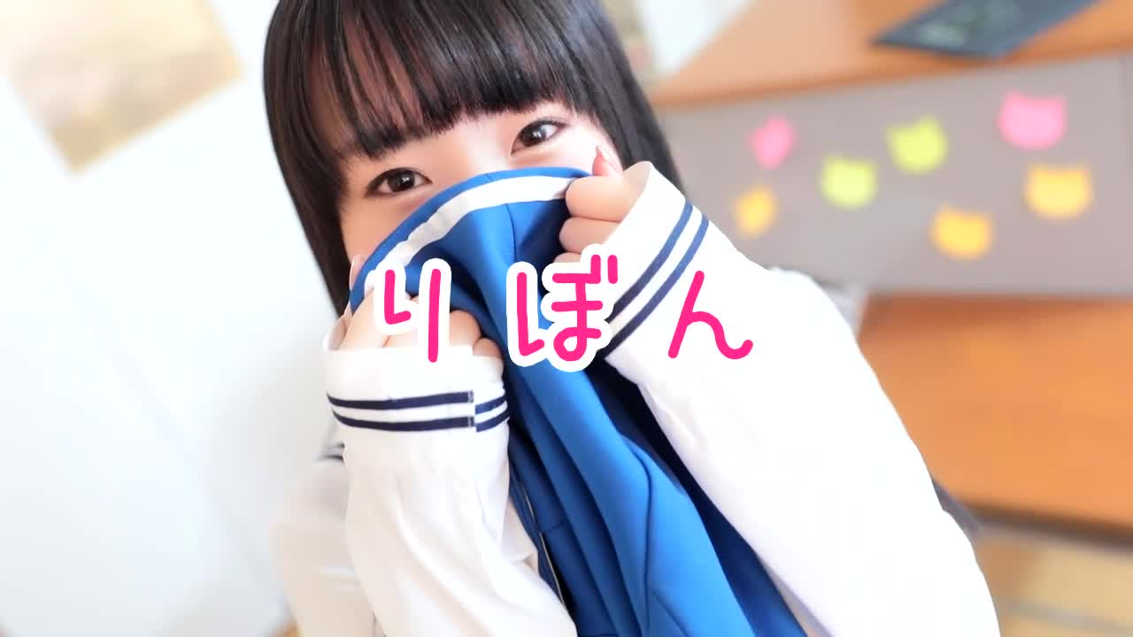 ていくぷらいど.学園 福原 ソープ 投稿動画