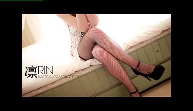 快楽 玉乱堂 京橋・桜ノ宮 ファッションヘルス 投稿動画