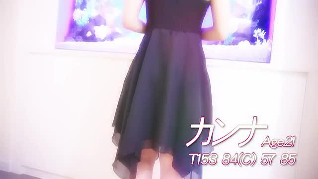 Club Hearts(クラブハーツ) ファッションヘルス 難波・心斎橋 フーチューブ
