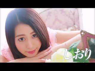 アムール 難波・心斎橋 ファッションヘルス 投稿動画