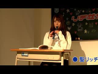 聖リッチ女学園 ファッションヘルス 難波・心斎橋 フーチューブ