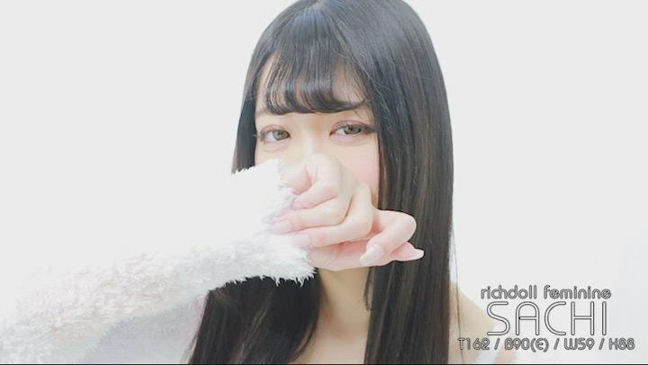 リッチドールフェミニン 梅田 ファッションヘルス 投稿動画