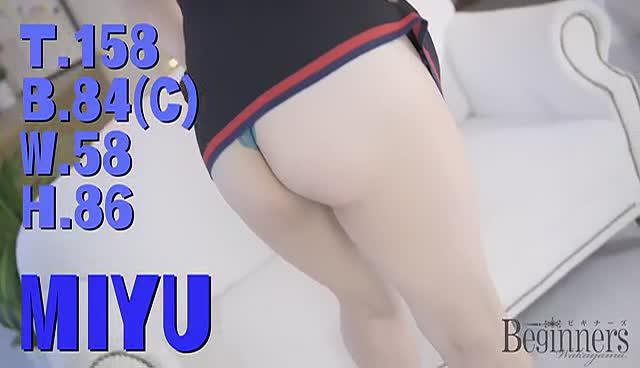 ビギナーズ☆和歌山みゆちゃん