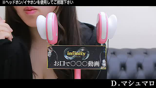 Infinity ソープ 福原 フーチューブ