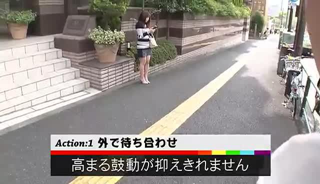 エテルナ 木屋町・祇園 デリヘル 投稿動画