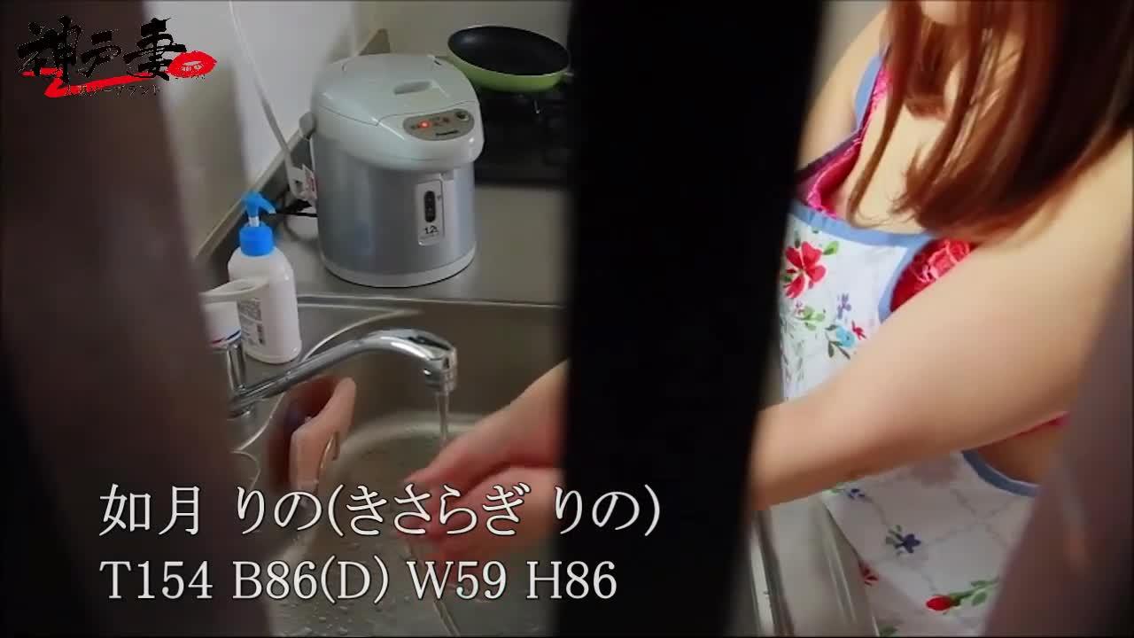 神戸妻 福原 ソープ 投稿動画