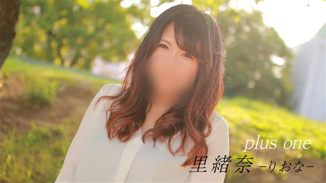 plus one 日本橋・千日前 デリヘル 投稿動画