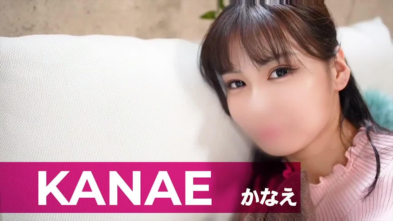かなえの動画