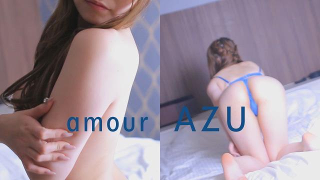 アムール アズ 女の子動画