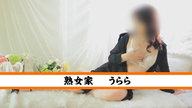 熟女家 京橋店 京橋・桜ノ宮 待ち合わせ うららの女の子動画