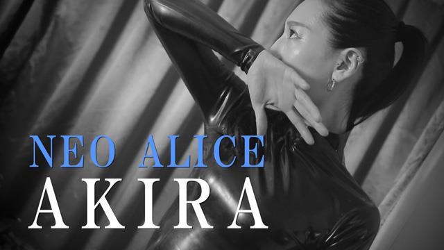 Neo-Alice(ネオ・アリ...