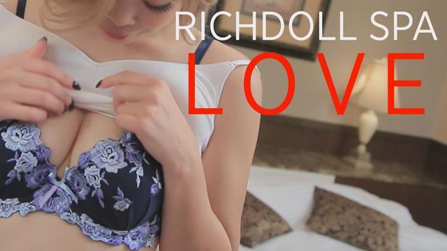 リッチドールスパ 難波・心斎橋 ファッションヘルス ラブの女の子動画