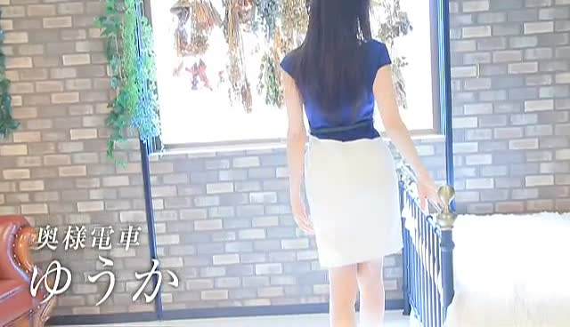 奥様電車関西全駅で待ち合わせ編 ゆうか 女の子動画