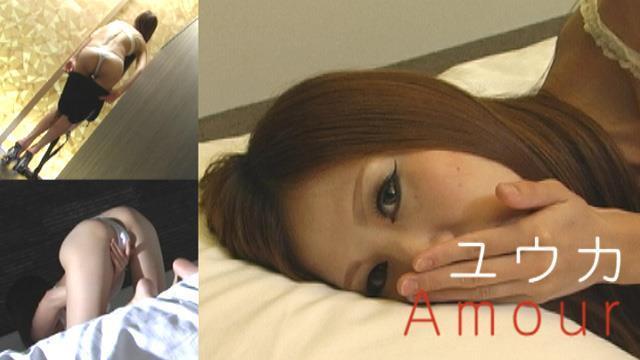 アムール 難波・心斎橋 ファッションヘルス ユウカの女の子動画