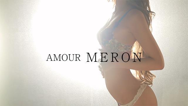 アムール メロンの動画