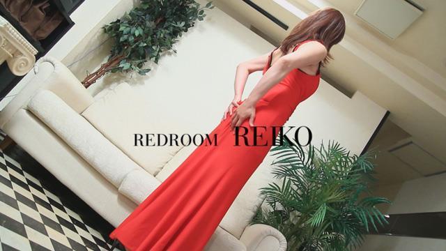 レッドルーム 神戸・三宮 ファッションヘルス れいこの女の子動画
