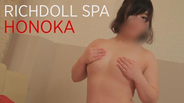 リッチドールスパ 難波・心斎橋 ファッションヘルス ホノカの女の子動画