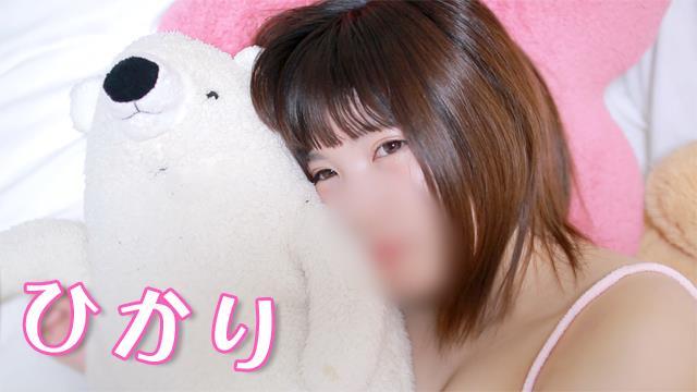 やってみます!姫路デリバリーヘルスTandMです! 姫路 デリヘル ひかり(かわいい系)の女の子動画