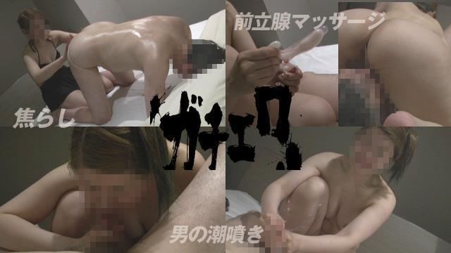 Cocoon(コクーン) 梅田 ホテヘル ガチエロ