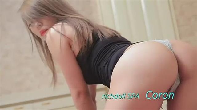 リッチドールスパ コロンの動画