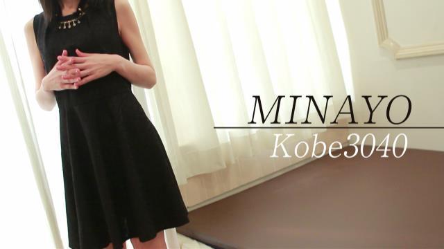 Kobe3040(神戸サーティフォーティー) 福原 ソープ みなよの女の子動画