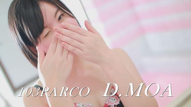 103PARCO D.モア