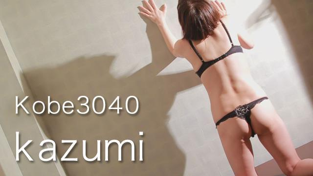 Kobe3040(神戸サーティフォーティ) 福原 ソープ かずみの女の子動画