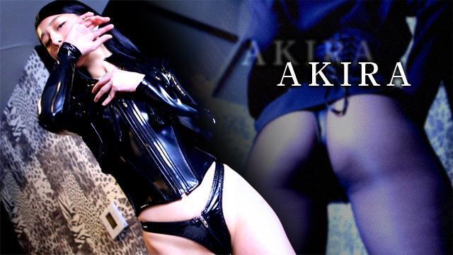 女の子動画 AKIRA(あきら)女王様