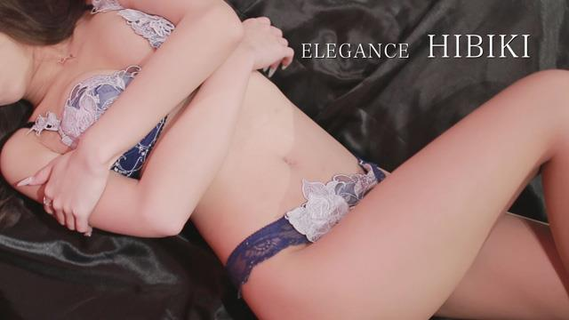 Elegance エレガンス 日本橋・千日前 デリヘル Hibiki~ひびき~の女の子動画
