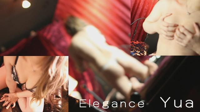 Elegance エレガンス Yua~ゆあ~ 女の子動画