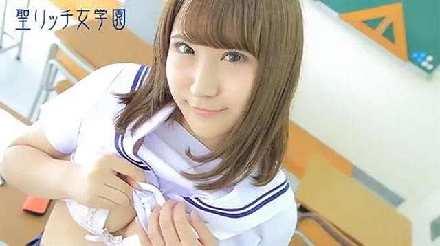 聖リッチ女学園 難波・心斎橋 ファッションヘルス 高坂ひめのの女の子動画