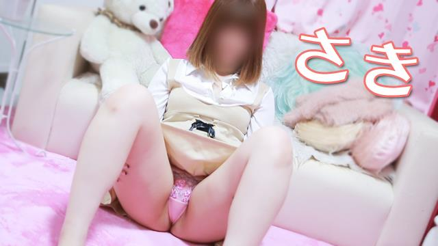やってみます!姫路デリバリーヘルスTandMです! さき(かわいい系)の女の子動画