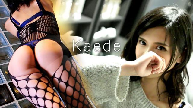 アムール 難波・心斎橋 ファッションヘルス カエデの女の子動画