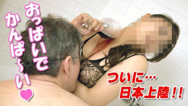 奥様鉄道69 梅田 待ち合わせ なみえ ムビラッチ
