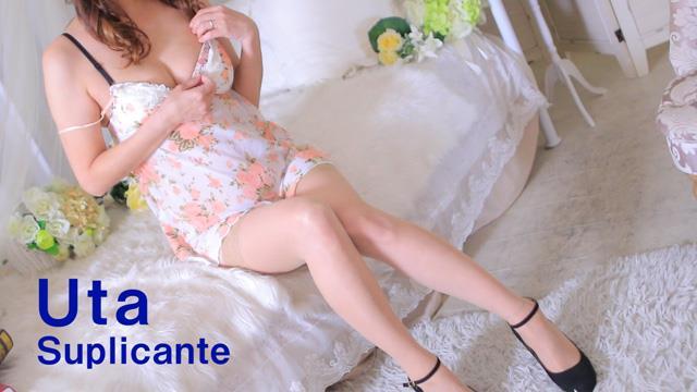 スプリカンテ(哀らしい熟女たち) 天王寺・阿倍野 デリヘル ウタの女の子動画