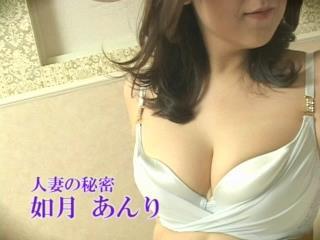 人妻の秘密 神戸・三宮 ホテヘル 如月 あんりの女の子動画