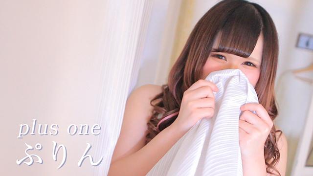 plus one 日本橋・千日前 デリヘル -ぷりん-の女の子動画